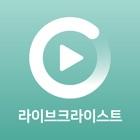 라이브크라이스트 - Live Christ icon