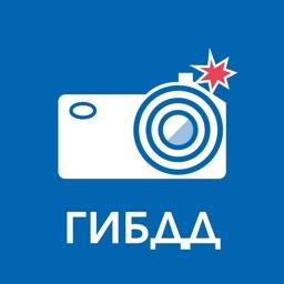 Штрафы ГИБДД с фото: РусШтрафы