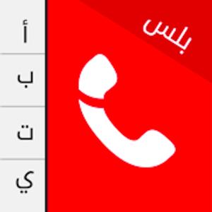 منو داق - الكويت app