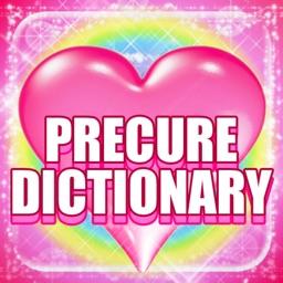 プリキュアがいっぱい!ープリキュア大辞典ー