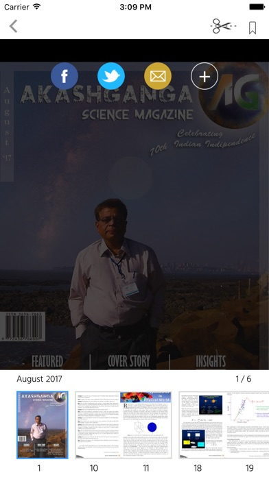 Akashganga Science Magazine screenshot 2