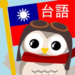 Gus on the Go: 台语