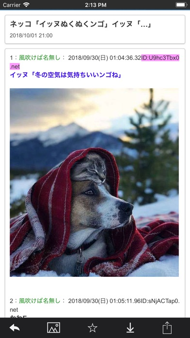 https://is3-ssl.mzstatic.com/image/thumb/Purple128/v4/e2/9e/c4/e29ec4f8-1779-0517-17de-f0d92a523e58/source/392x696bb.jpg