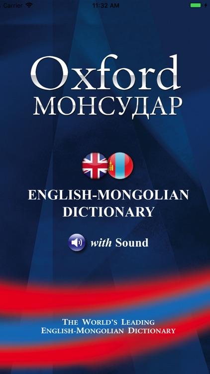 Oxford English-Mongolian