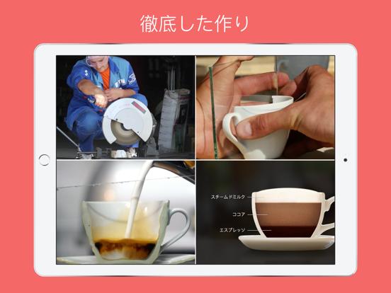 The Great Coffee Appのおすすめ画像5
