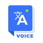 ボイス翻訳 : 翻訳アプリ icon