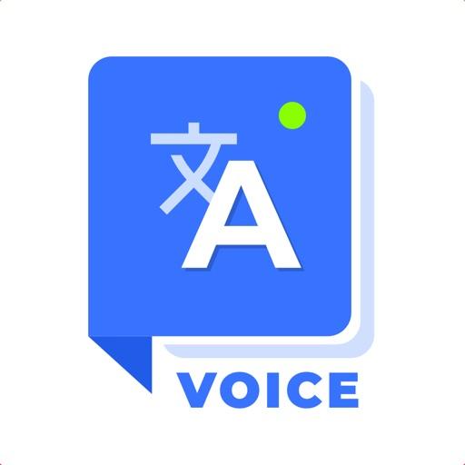 【智能翻译】即听快翻 : 语音翻译