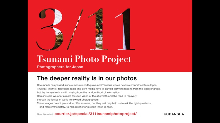 3/11 TSUNAMI PHOTO PROJECT