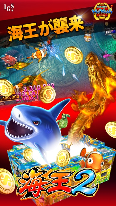 Golden HoYeah Slots C... screenshot1