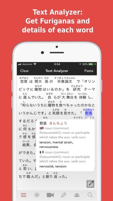 Yomiwa - Japanese Camera Translator Screenshot 6