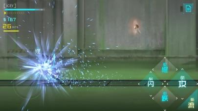 ICEY screenshot 3