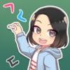私の韓国語の先生 : 韓国語クイズ