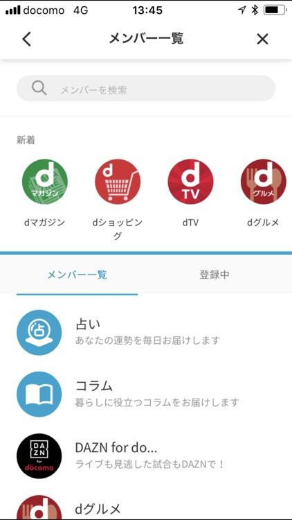 my daiz screenshot-4
