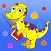2-5岁儿童关于恐龙与霸王龙,迅猛龙,三角龙和更多的幼儿园,学前班或幼儿园的游戏和谜题游戏。史前化石,爬行动物,两栖动物,蜥蜴乐趣
