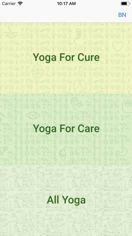 Quantum Yoga Poses Suggestion screenshot-4