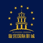 璇宫国际影城 icon