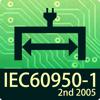 Cosmos Corporation - 安全規格支援(60950-1 2nd 2005) artwork