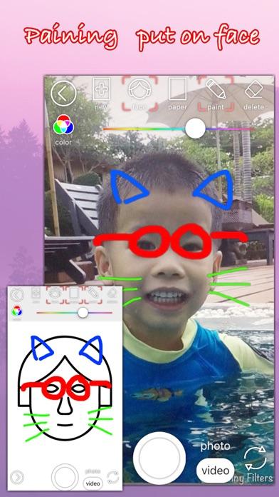 Funny Filters Screenshot