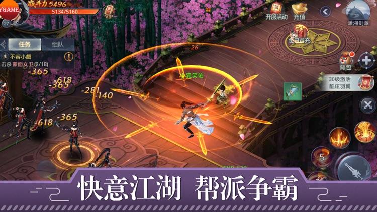 山海经神纪:千年猛兽,捕捉开启! screenshot-3