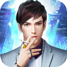 商战风云-超自由模拟经营世界