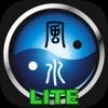 智能风水罗盘-基本版 - iPhoneアプリ