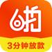 183.啪啪钱包-借钱给你花的小额信用贷款app