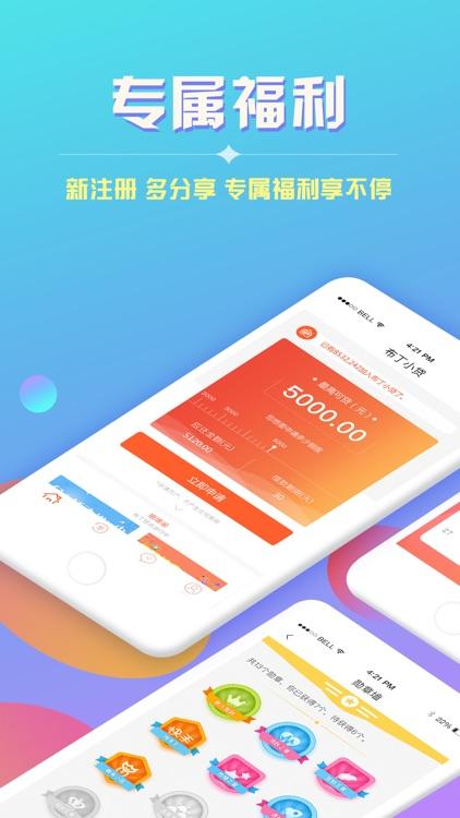 布丁小贷-手机贷款借钱平台