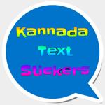 Kannada Stickers