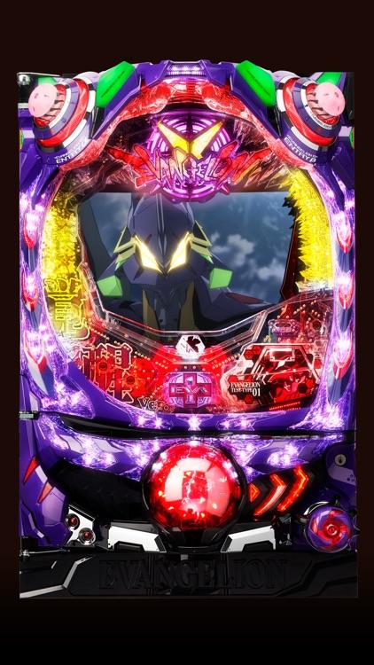 CRヱヴァンゲリヲン9【777NEXT】 screenshot-3