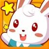 兔小贝-宝宝玩的益智游戏大全