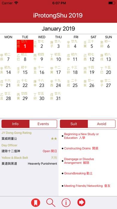 Joey Yap's iProTongShu 2019 Screenshot 1