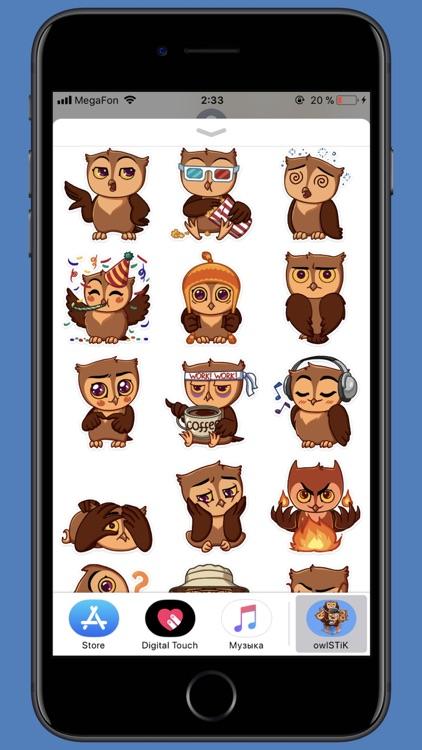Owl STiK Sticker Pack
