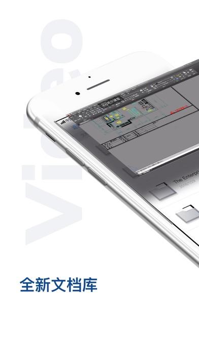 UZER.ME Screenshot on iOS