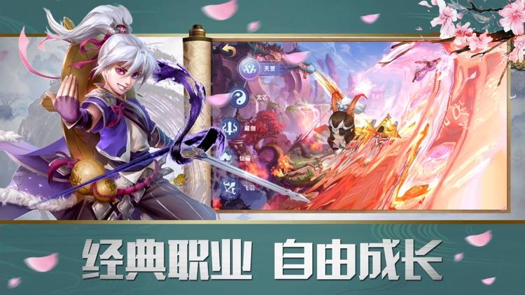 仙灵情缘:西游觉醒-梦幻回合制手游 screenshot-3