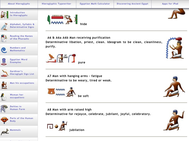 Egyptian hieroglyphs on the app store egyptian hieroglyphs on the app store thecheapjerseys Gallery