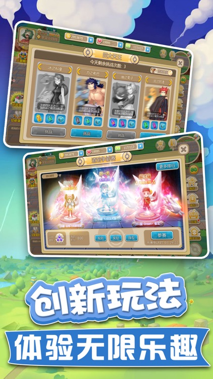 部落精灵 screenshot-1