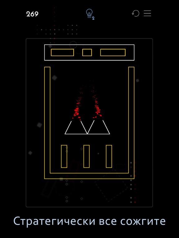 Скачать игру Ignis - Развивающая игра