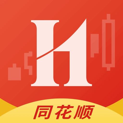 华西证券同花顺-开户炒股交易软件