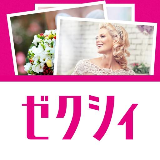 ゼクシィPokke(ポッケ)- 結婚・結婚式準備の花嫁SNS