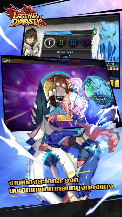 Legend of Dynasty-ศึกขุนสามก๊ก screenshot-3