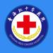 143.青海红十字医院
