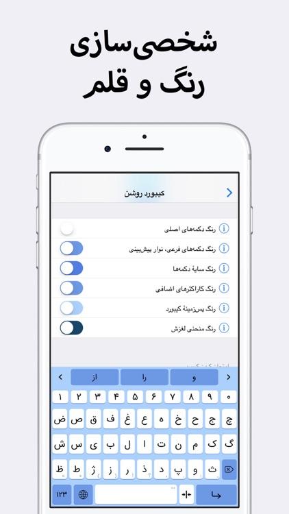 FarsTap - فارس تپ