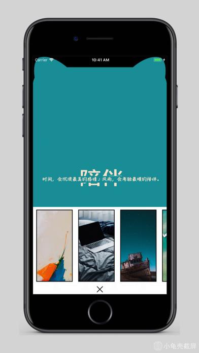 Hi Notch-定制个性刘海壁纸 screenshot one