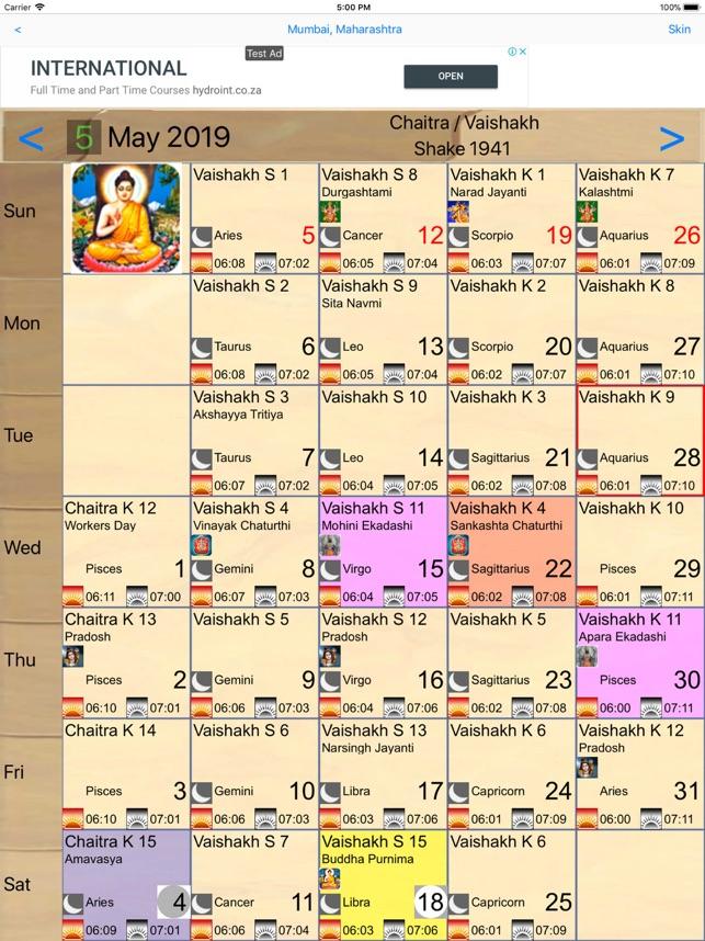 Hindu Calendar on the App Store