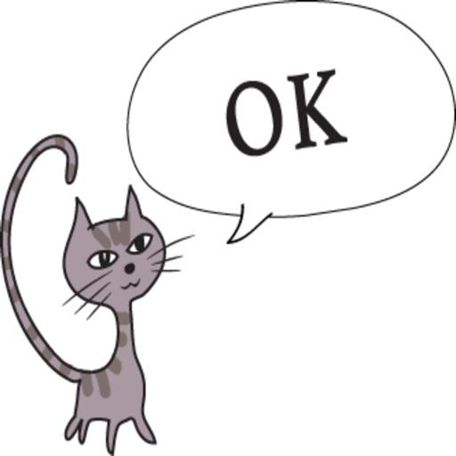 cat talk 1 stickers by wenpei
