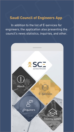 Saudi Council Of Engineers On The App Store