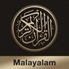 Quran Malayalam