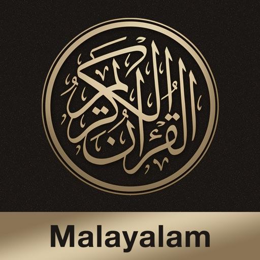 Quran Malayalam by Saqib Shehzad