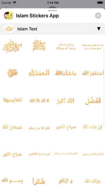 Islam Stickers App screenshot-5