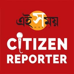 ES Citizen Reporter